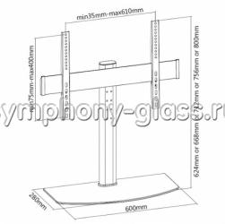 Настольная подставка для тв Itech KFS-2