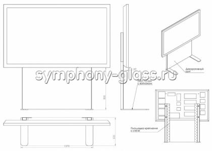Напольная стойка для Panasonic 85 Slim