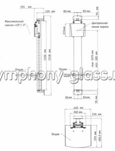 Кронштейн Sms Flatscreen WH ST (Россия)