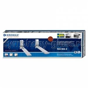 Кронштейн для микроволновки Kromax Micro-2