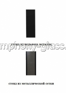 Деревянная стойка под аппаратуру Allegri Omega-А