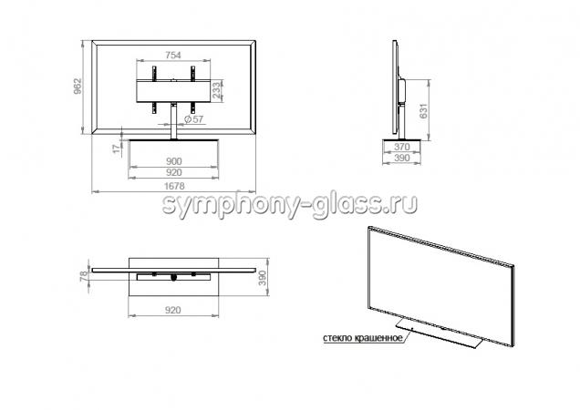 Настольная поворотная подставка для тв ANLine 70-84 дюйма