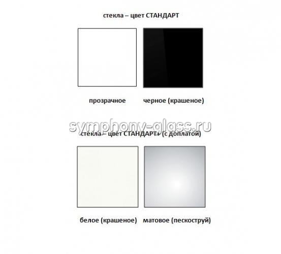Стеклянная тв подставка Стекло Металл ТК 100.3/4