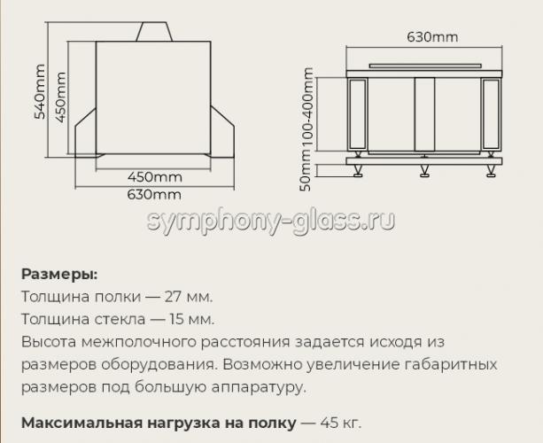 Профессиональная стойка для high-end VOX Module S-001 Maggiore - 1 модуль