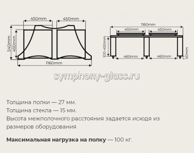 Стойка AV 2-х секционная VOX Module S-002 Maggiore- 3 модуля
