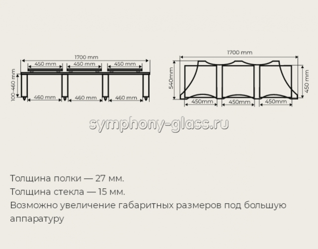 Стойка AV 3-х секционная VOX Module S-003 Maggiore- 2 модуля