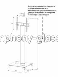 Высокая стойка для тв с подвесом Sonorous PL 2550