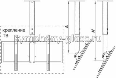 Кронштейн потолочный для тв большой диагонали Allegri П-1/65 (52-65 дюймов)