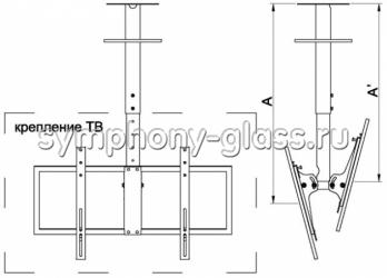 Кронштейн потолочный для крепежа 2-х телевизоров Allegri П-2/50 (32-55 дюймов)