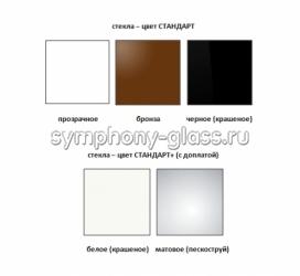 Оригинальная тв тумбочка Стекло Металл ТК 80 - 110