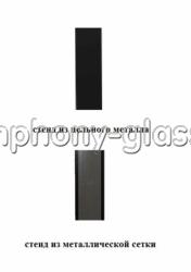 Стойка вертикальная для 2-х тв Allegri Техно-2ПВ