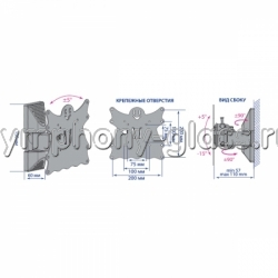 Кронштейн для небольших жк Kromax CASPER-202